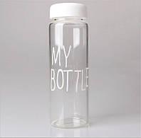 Бутылочка My Bottle белый