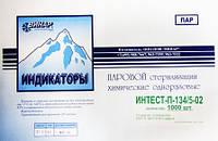 Індикатор парової стерилізації БіоІнТЕСТ-ПФ 126/30 1000 шт.