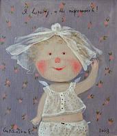 Евгения Гапчинская- одна из самых известных художниц  Украины