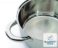 Набор посуды BergHoff Vision Prima  (6 предметов)