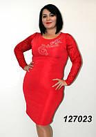 Платье с гипюровыми рукавами и стразами 48-56р
