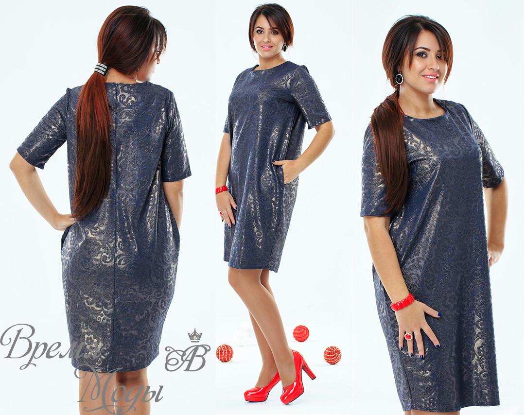 Сине-сиреневое платье с карманами. Р-ры от 42 до 54 - ВРЕМЯ МОДЫ в Одессе