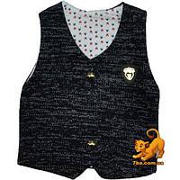"""Классический детский жилет """"Wogi Fashion"""" ,  для мальчика (рост 56-62-68 см)"""