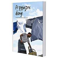 ANVÄNDBAR - PRZYJAZNE DOMY Книга