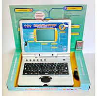 Детский обучающий мультибук ноутбук компьютер 7073 с мышкой рус./укр/англ. языки, фото 1