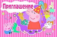 """Пригласительные на день рождения детские """" Свинка Пеппа """" (20шт.)"""