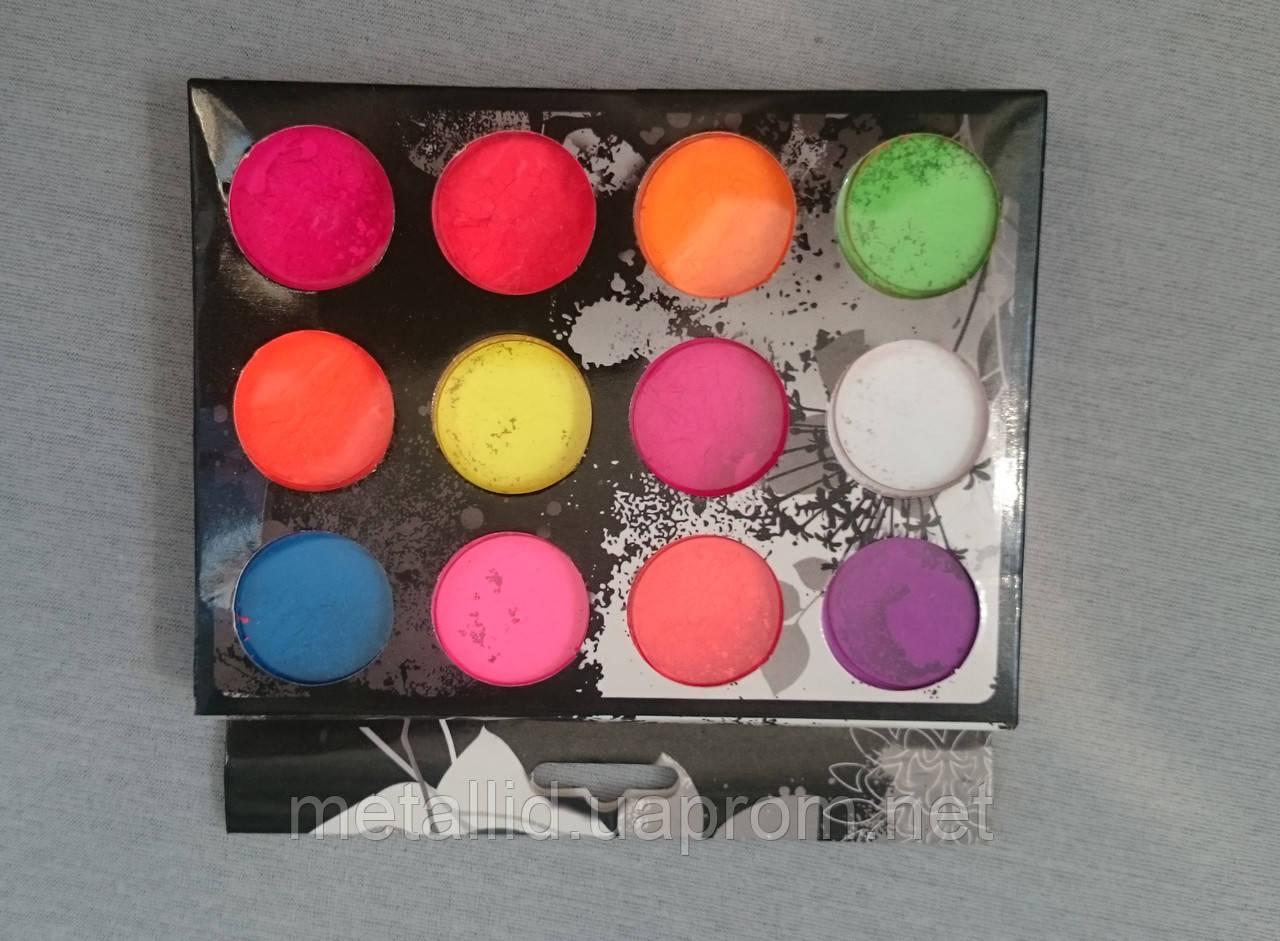 Набір кольорових пігментів , 12 шт