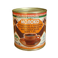 Молоко частично обезжиренное сгущенное с сахаром и натуральным кофе 7,0%