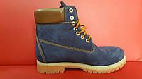 Ботинки Timberland Classіc Boots синие на меху