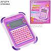 Детский компьютер- планшет (32 функции обучения) русско-английский JoyToy 7176