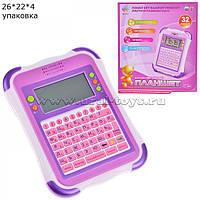 Детский компьютер- планшет (32 функции обучения) русско-английский JoyToy 7176, фото 1