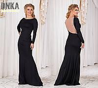 Изящное вечернее платье №с431 (2 цвета)