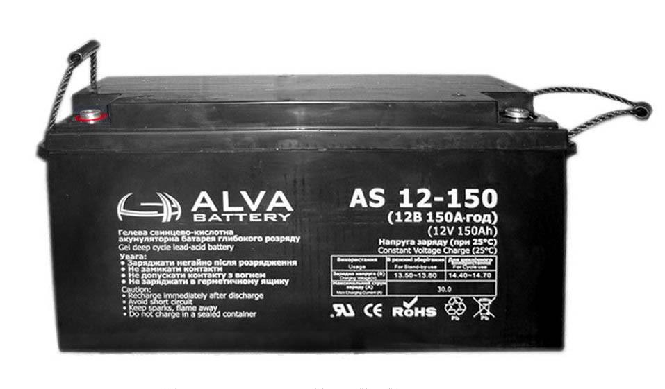Гелевый аккумулятор Alva AS12-150Ач