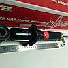Амортизатор задній лівий (правий) BYD F3/G3/ Geely Emgrand EC7/EC7RV / FC/ SL (KYB)