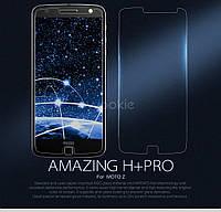 Защитное стекло для Motorola Moto Z Droid Edition