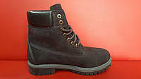 Женские ботинки Timberland Classіc черные на меху