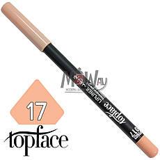 TopFace - Карандаш для губ дерево PT-602 Тон №17 nude, матовый, фото 3