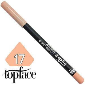 TopFace - Карандаш для губ дерево PT-602 Тон №17 nude, матовый, фото 2