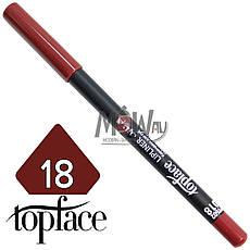 TopFace - Карандаш для губ дерево PT-602 Тон №18 mahagony, матовый, фото 3