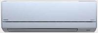 Кондиционер Toshiba RAS-13SKVP-ND/RAS-13SAV P-ND DAISEIKAI
