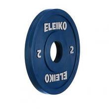 Олимпийский диск ELEIKO 2,0 кг для соревнований и тренировок, цветной