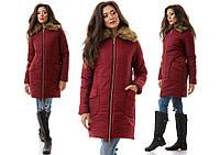 """Тёплая женская куртка-пальто на синтепоне 0087 """"Воротник Мех"""" в расцветках"""