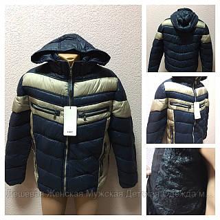 Куртка на меху мужская молодежка