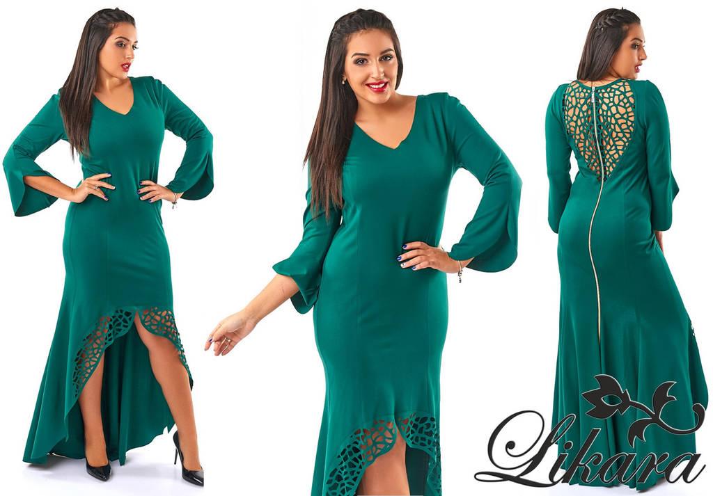 Платье женское ботал арт 44075-126