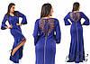 Платье женское ботал арт 44075-126, фото 2