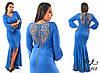 Платье женское ботал арт 44075-126, фото 3