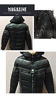 Куртка мужская осень зима , фото 1