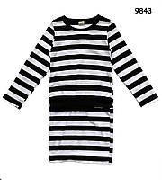 Платье для девочки. 130 см