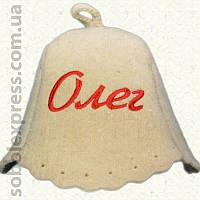 Шапка именная для бани и сауны Олег