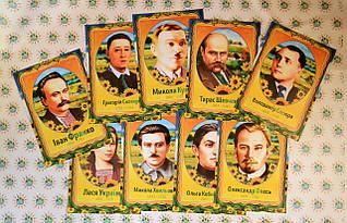 Набор портретов для кабинета украинской литературы и языка