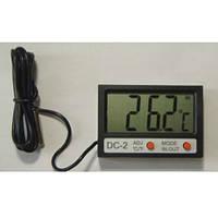 Компактный Термометр цифровой с выносным датчиком и часами DС-2
