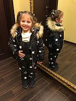 Детский костюм Звезда теплый на флисе, фото 1
