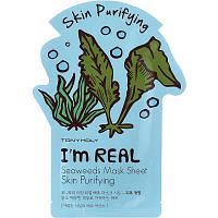 Тканевая маска для лица Tony Moly I'm real mask sheet Морские водоросли