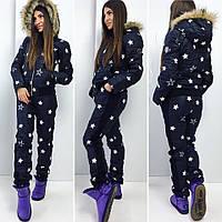Женский костюм Звёзды норма