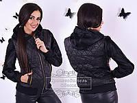 Куртка женская Мех норма