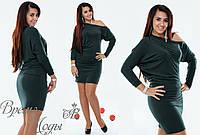Тёмно-зелёное короткое платье со стразами. Р-ры от 42 до 54. 4 цвета.