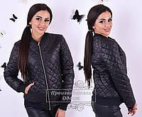 Женская куртка стежка-ромб ребана  ро2036