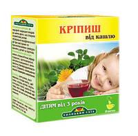 Фиточай «КРЕПЫШ» от кашля для детей от 3 лет со стевией