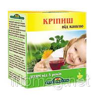 Фіточай «ЗДОРОВАНЬ» від кашлю для дітей від 3 років зі стевією