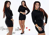 Короткое чёрное платье со стразами. Р-ры от 42 до 54. 4 цвета.