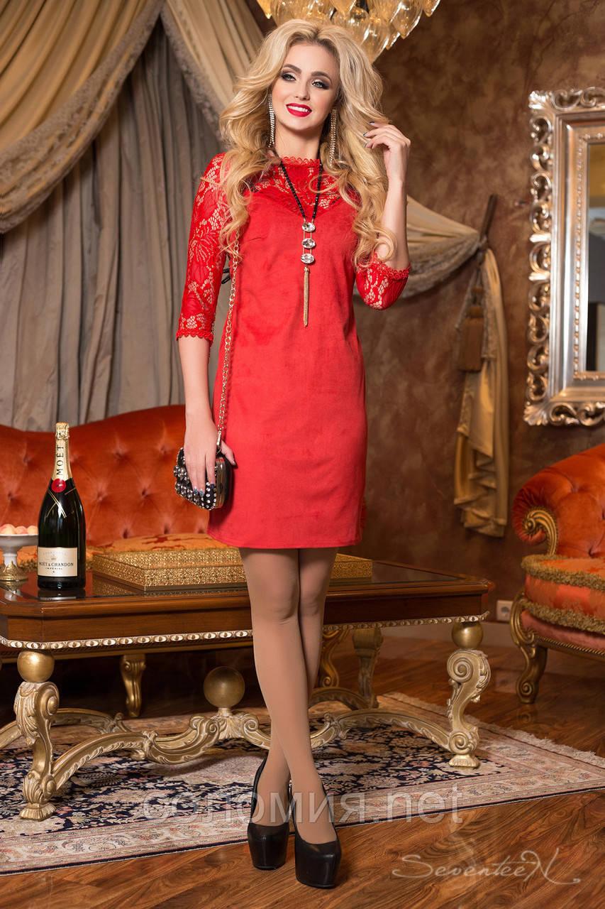 fe7b27beee2 Красивое прямое замшевое платье с гипюром красное  продажа