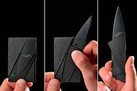 Нож-кредитка, Cardsharp, Cardsharp 2