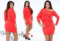 Коралловое короткое платье со стразами. Р-ры от 42 до 54. 4 цвета.