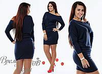 Тёмно-синее короткое платье со стразами. Р-ры от 42 до 54. 4 цвета.