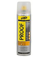 Пропитка Toko Soft Shell Proof 250ml
