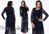 Нарядное тёмно-синее платье с поясом. Р-ры от 42 до 54. 4 цвета.